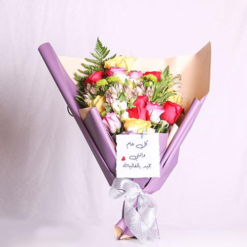 Mothers bouquet four