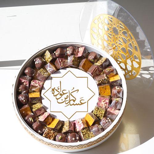 Eid chocolates 4