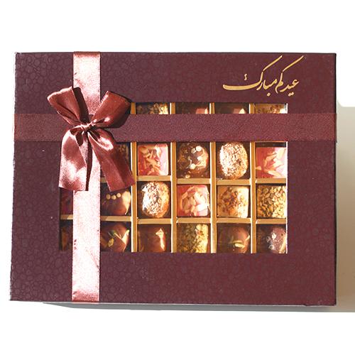 Eid chocolates 1