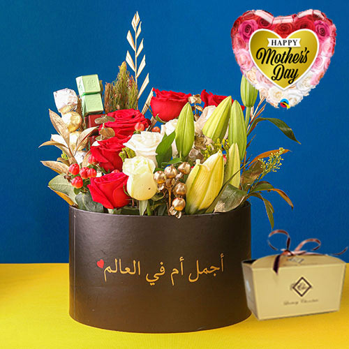 Mothers day bundle 5
