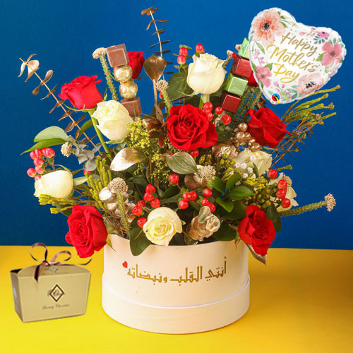 Mothers day bundle 9